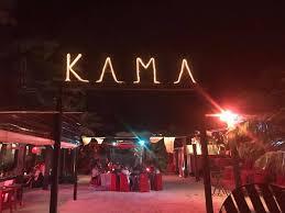 Kama Lounge